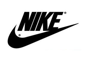 USA Shooting Store - Nike